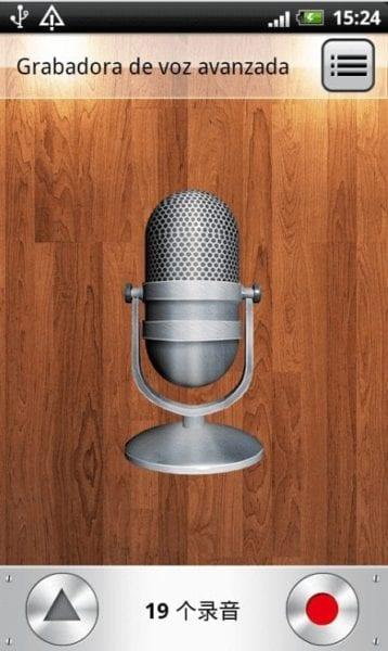 Grabadora de voz avanzada