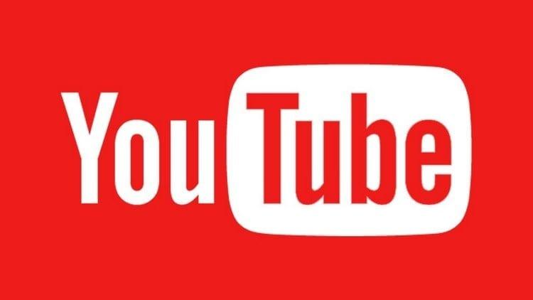 Descargar un vídeo de YouTube con Yout